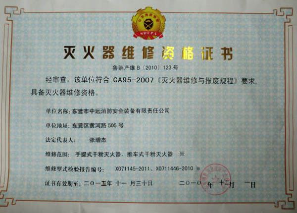 Certificate of maintenan..